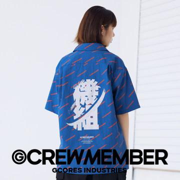 点赞+分享,分别抽送1件「CREWMEMBER满印衬衫(蓝)」,1件「CREWMEMBER满印衬衫(灰)」