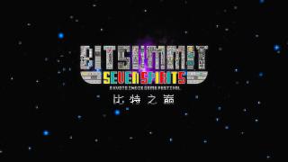 亚洲最大独立游戏展BITSUMMIT见闻