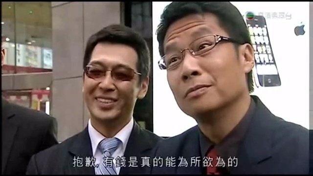 """机核将在下周采访""""有钱为所欲为""""演员郑子诚、梁健平"""