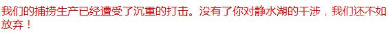 不说人话的译文范例