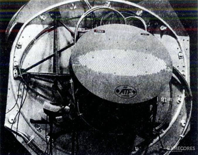 雷达系统的竞争在德州仪器-西屋与休斯-通用电气两只团队间的原型中展开。不过选择权在ATF主设计团队。最终洛克希德团队与诺斯罗普团队最终都选择了德州仪器-西屋团队的设计。该团队的设计最终发展为AGP-77。