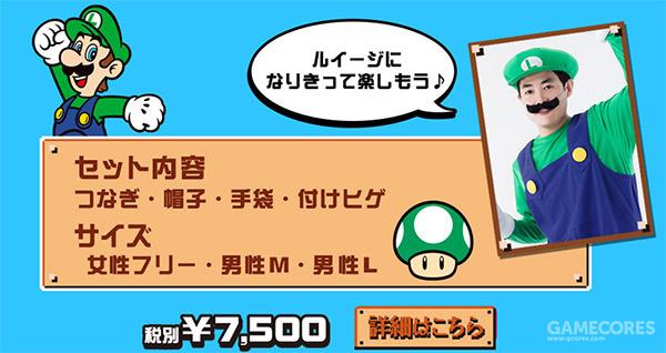售价也是7500日元!~
