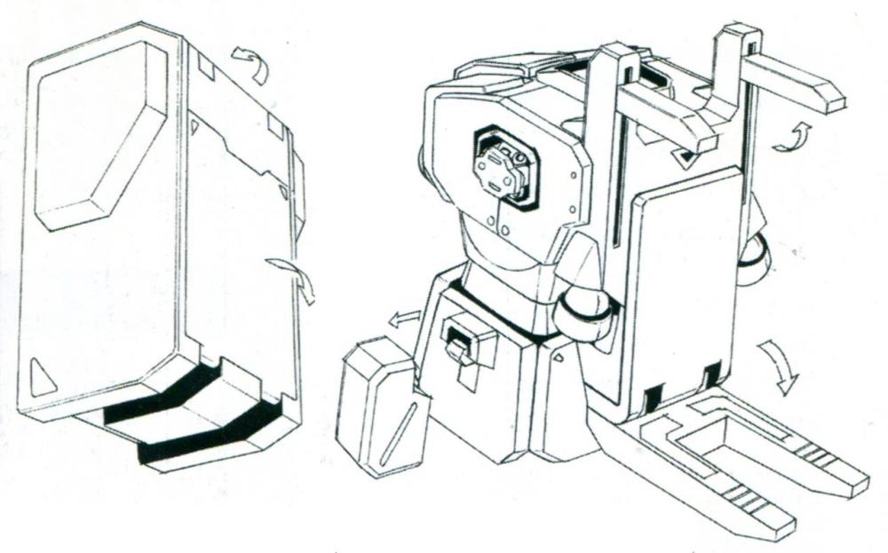RGM-79[G]的背包接口和RX-79[G]的背包接口完全相同。因此理论上RGM-79[G]也能装备货柜背包系统。不过RGM-79[G]基本不进行长期脱离补给线的长距离奔袭作战。因此该型号装备这一背包的机会少之又少。