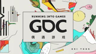 在今年开发者大会中,与很多有趣的新游戏相遇