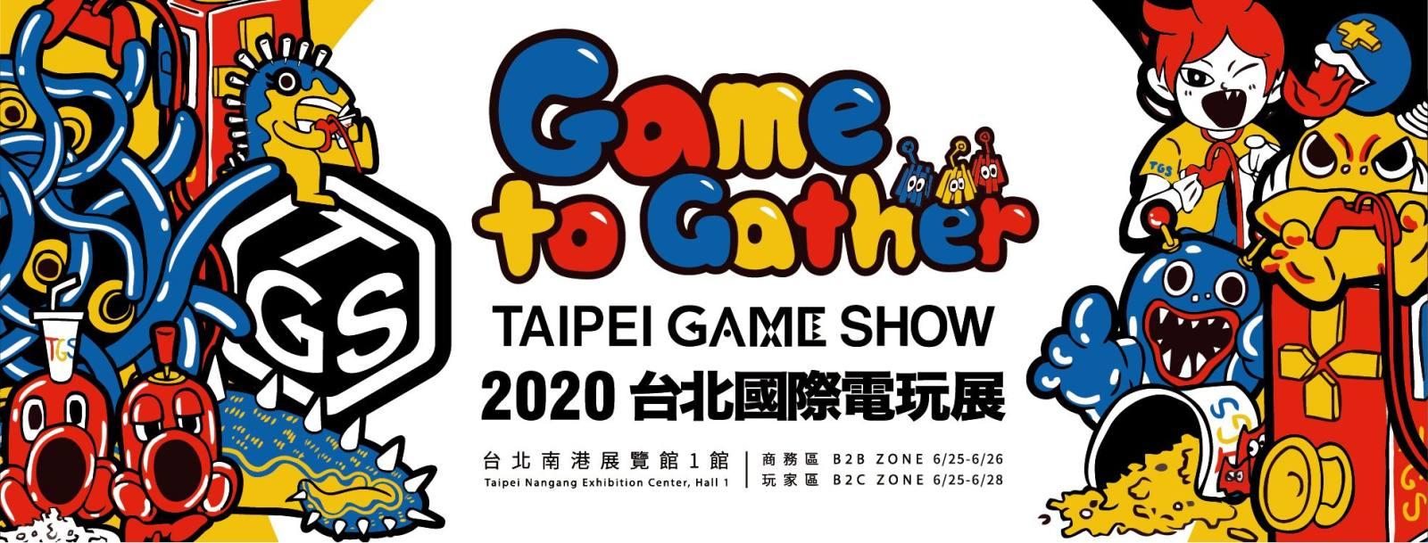 受疫情影响,2020年台北电玩展正式取消