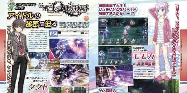Omega Quintet 最新杂志图