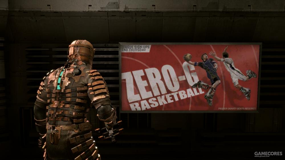 零重力篮球场1