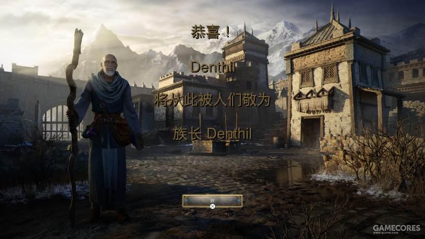《暗黑破坏神2:狱火重生》究竟是不是好游戏?论暴雪重制的罪与殇