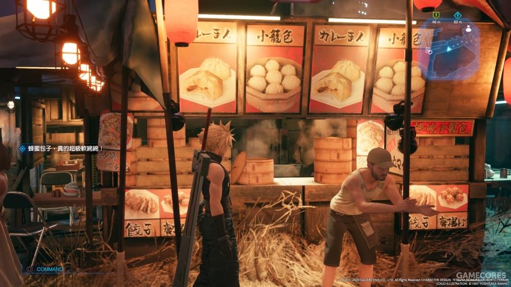 咖喱包子?蜂蜜包子?估计跟炒面面包一样是只有日本人才能接受的东西吧。。。