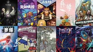 在广州核聚变TOUR的中心区域,你可以玩到这些独立游戏