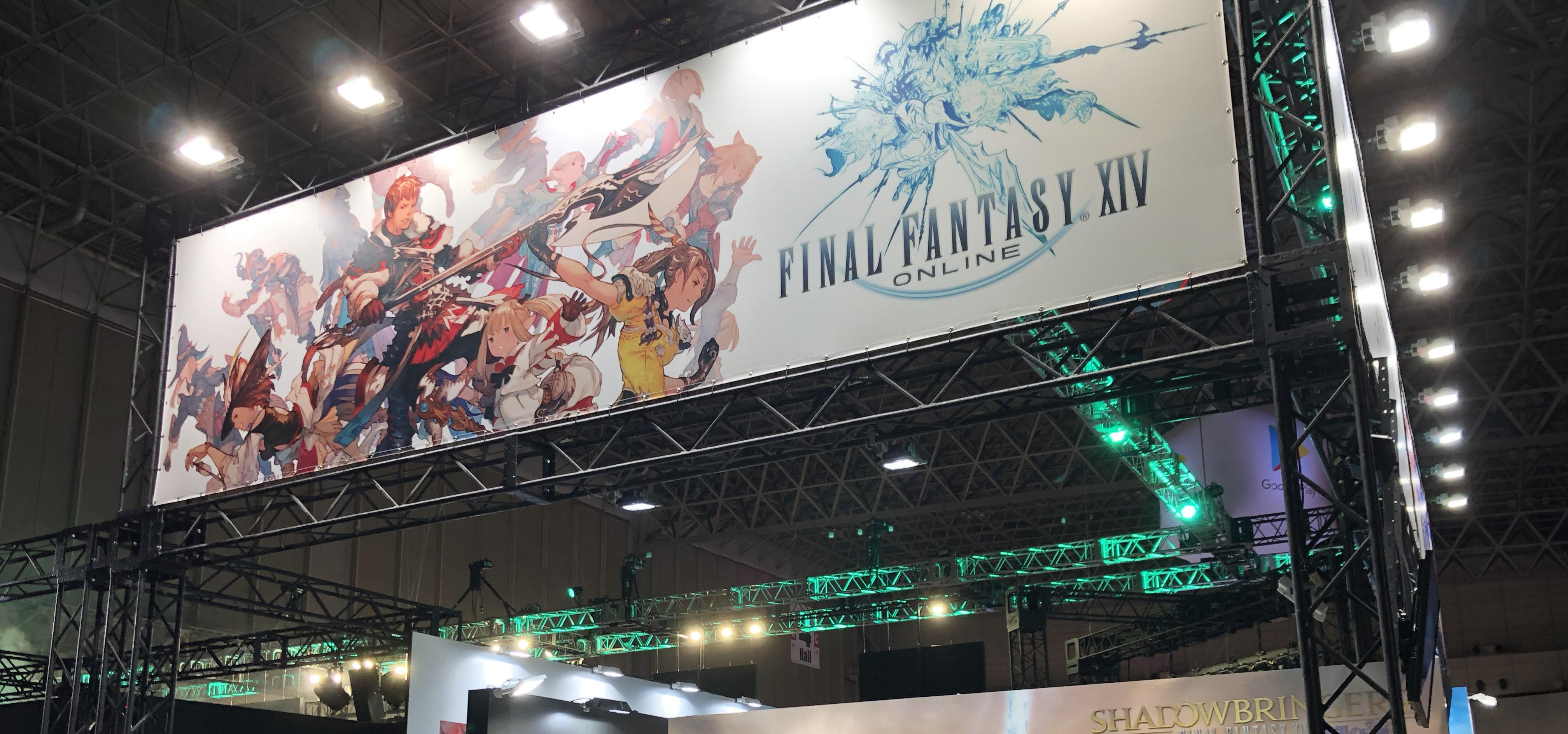 《最終幻想14》製作人吉田直樹訪談:優雷卡會改,暫不考慮升級畫質。