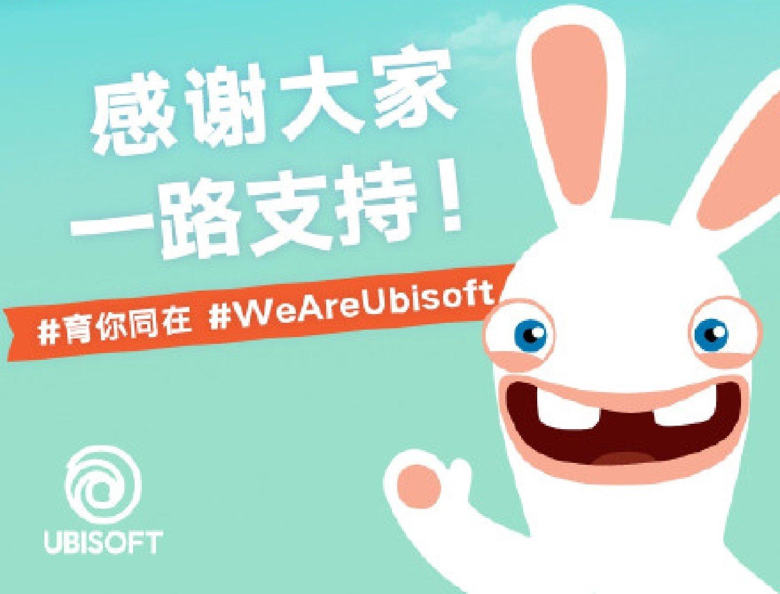Vive La Ubisoft!维旺迪将于明年3月前出售剩余育碧股份
