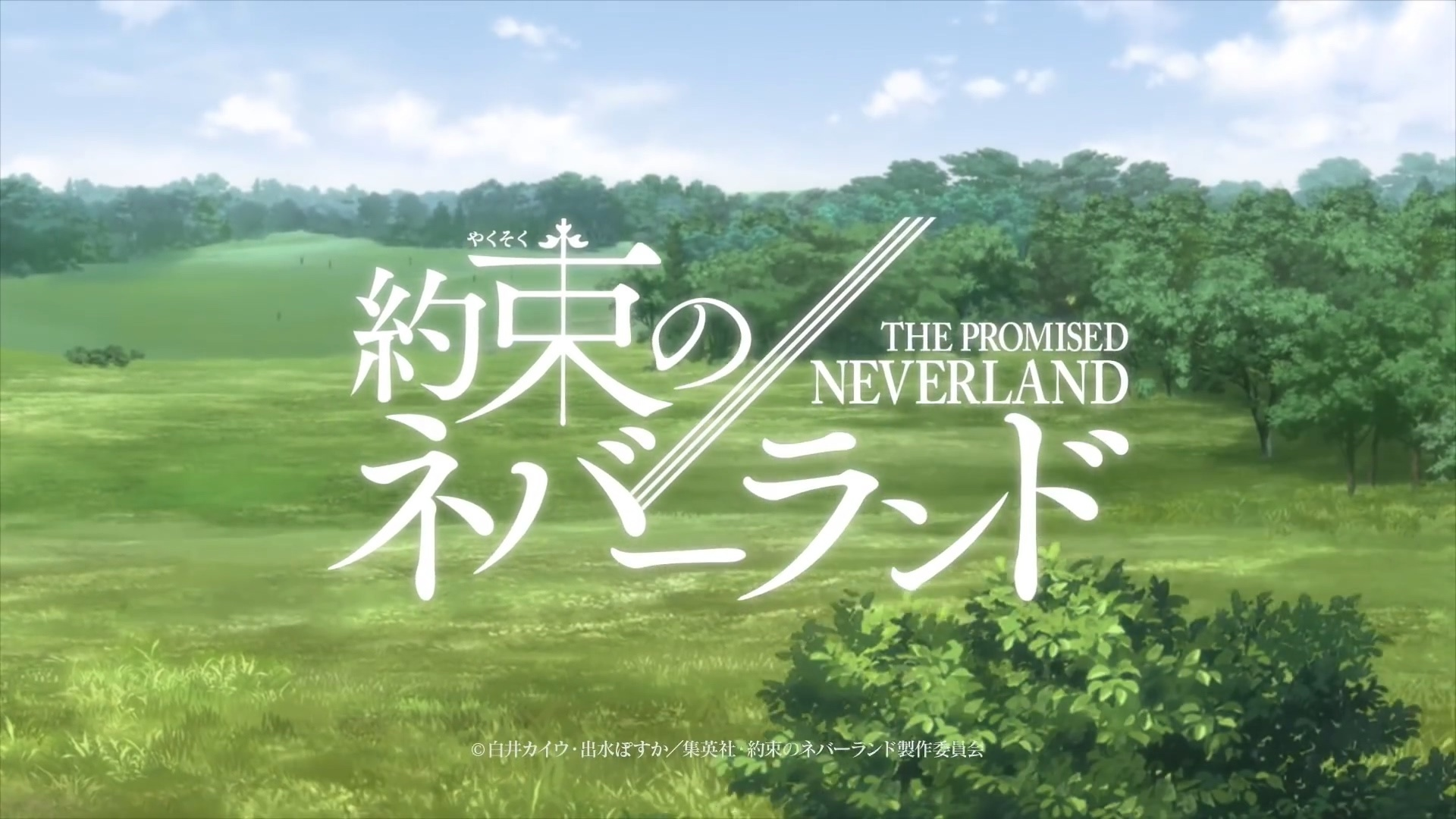 TV動畫《約定的夢幻島》公開第二部預告,將於明年上映