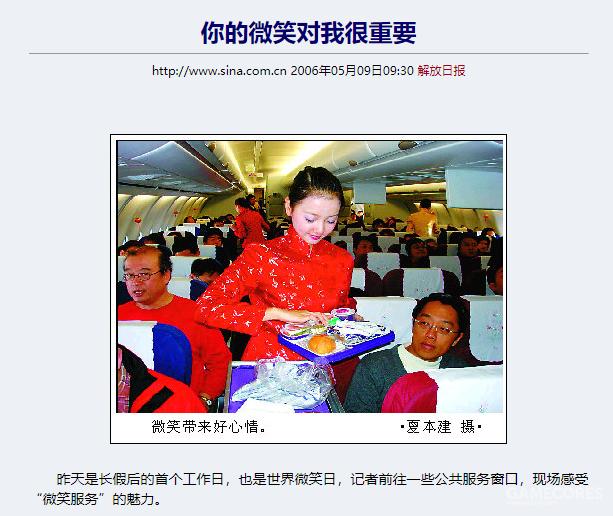 2006年5月9日,解放日报