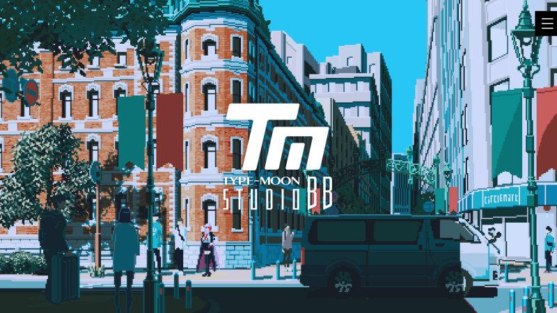 "Type-Moon新工作室""Studio BB""正在开发全新""型月""相关游戏作品"