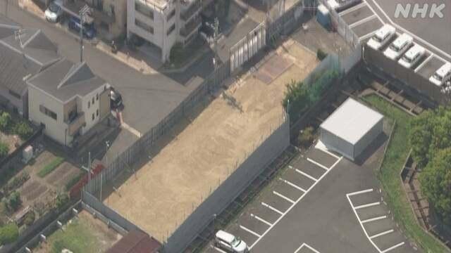 京都动画工作室纵火案嫌疑人正式被逮捕