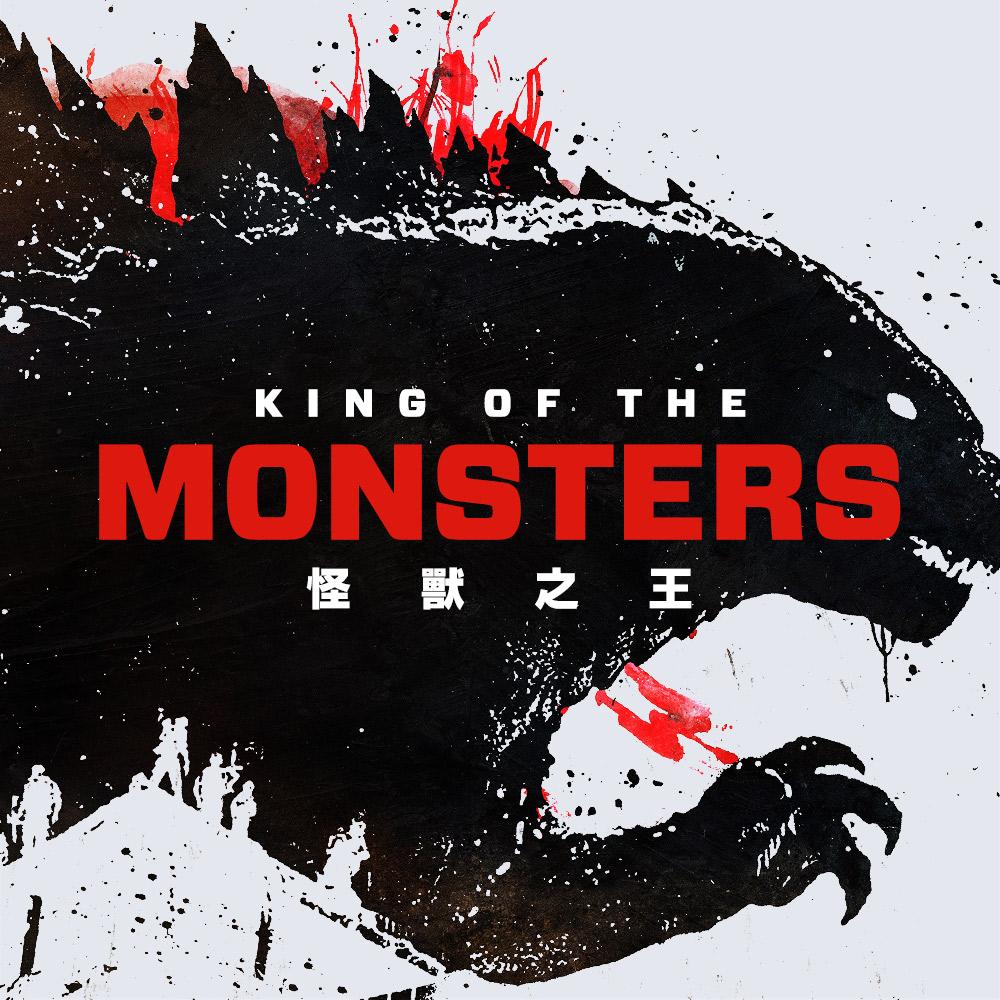 怪兽之王——聊聊哥斯拉的发展史