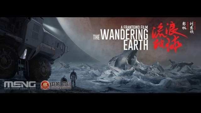 《流浪地球》运载车授权模型第二波来袭,这次是拼装的