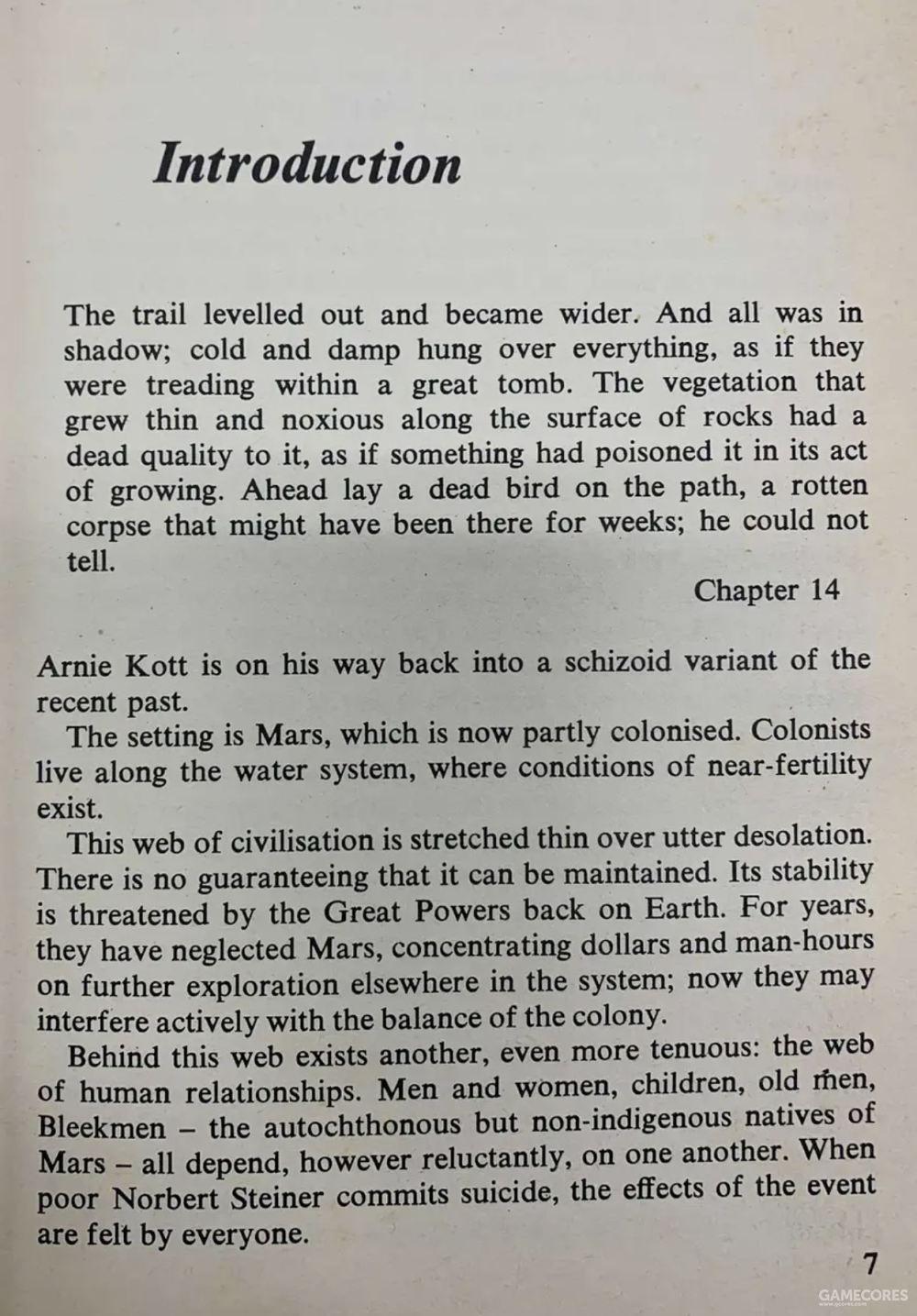 科幻作家Brian W. Aldiss所写的序言,此文同时发表在SF Study杂志1975.3期,名为《Dick's Maledictory Web: About and Around Martian Time-Slip》