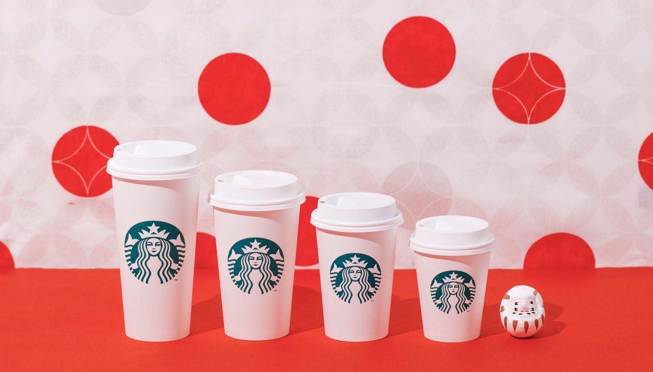 日本星巴克推出新年咖啡杯,又骗我买杯子