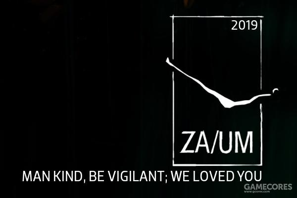 游戏结束时的ZA/UM logo