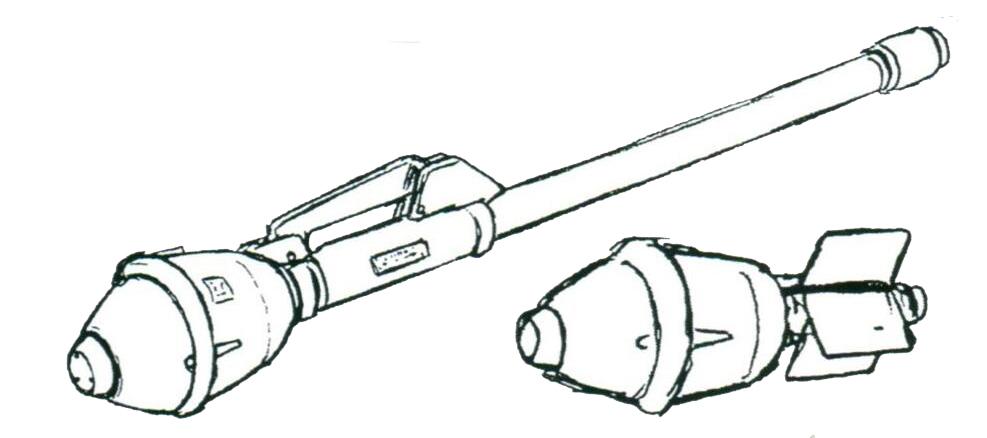 铁拳火箭最初在鲁姆战役期间有实验性配备。尽管最高达1100MM的弹药口径威力巨大。但是仅仅600M左右的有效射程使得该型武器在相当时间内没有不受欢迎因此没有大规模配备。不过由于后期以近距离为主的MS间交战变多。配备和使用这种武装变得越来越频繁。