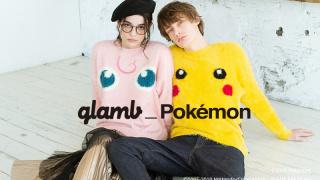 潮流品牌Glamb将推出《精灵宝可梦》主题服饰,毛衣挺逗的