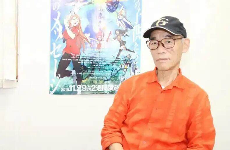 富野由悠季监督获令和元年日本文化厅长官表彰