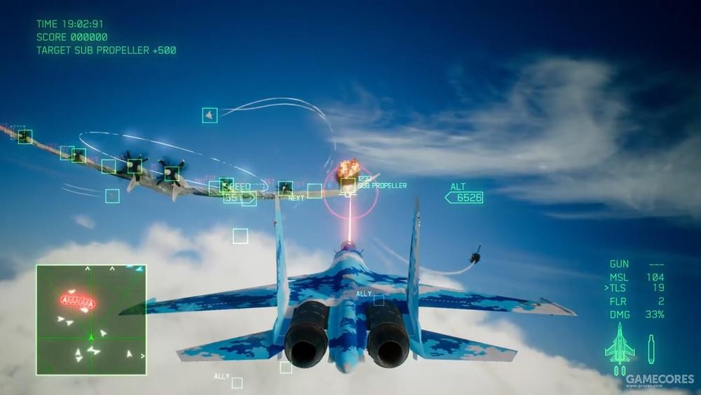 使用激光/粒子武器攻击白鸟的SU-37