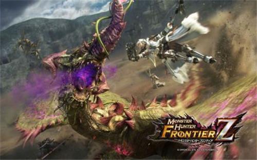网游《怪物猎人:边境Z》即将关服