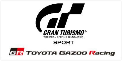 豐田與山內一典聯手來了一波GT SPORT宣傳