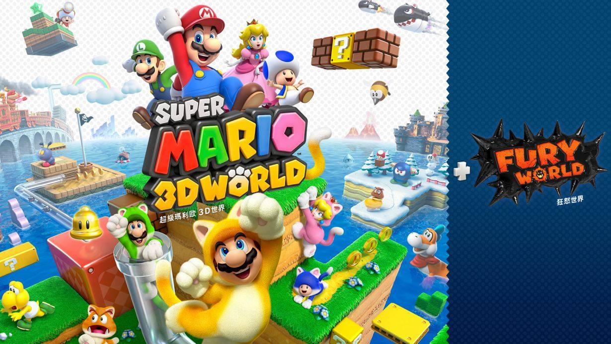 任天堂将于今晚10点放出《超级马力欧3D世界+狂怒世界》全新消息