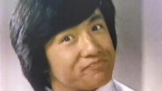 不只是《勇者斗恶龙》,成龙年轻时也给许多日本品牌拍过广告