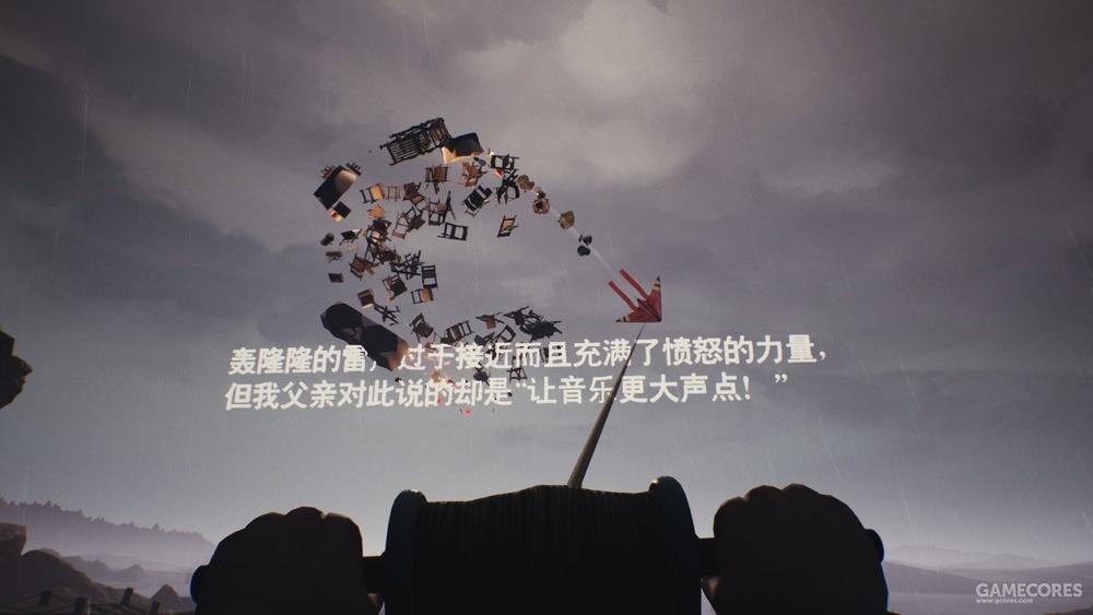 风筝带领着各种东西飞翔的魔幻场景暗示着风暴