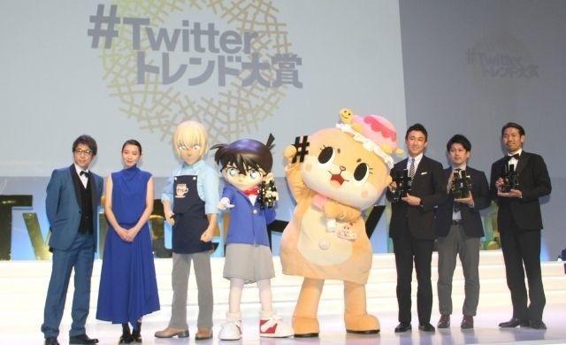 2018日本推特潮流大賞揭曉,怪物獵人世界、大亂鬥等上榜