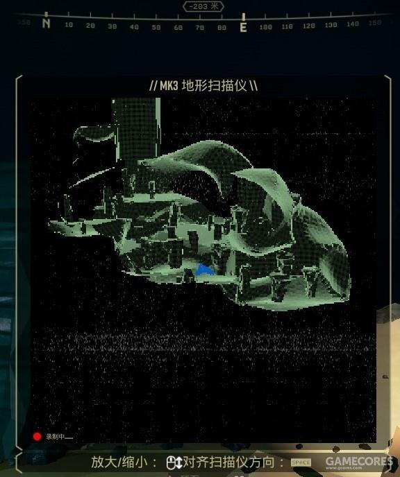 游戏有着功能齐备的地形扫描仪、罗盘、pin标记系统,还是难免行差踏错,可见地图有多复杂