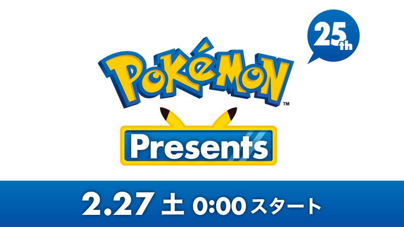 """最新一期""""宝可梦直面会""""定于明日23点举行"""