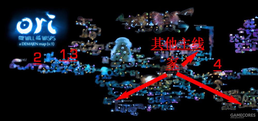 但现实往往是你完成主线后直接传送回家(左侧区域探索完了),然后开始瞎jb乱逛,连任务的第三步都没去完成