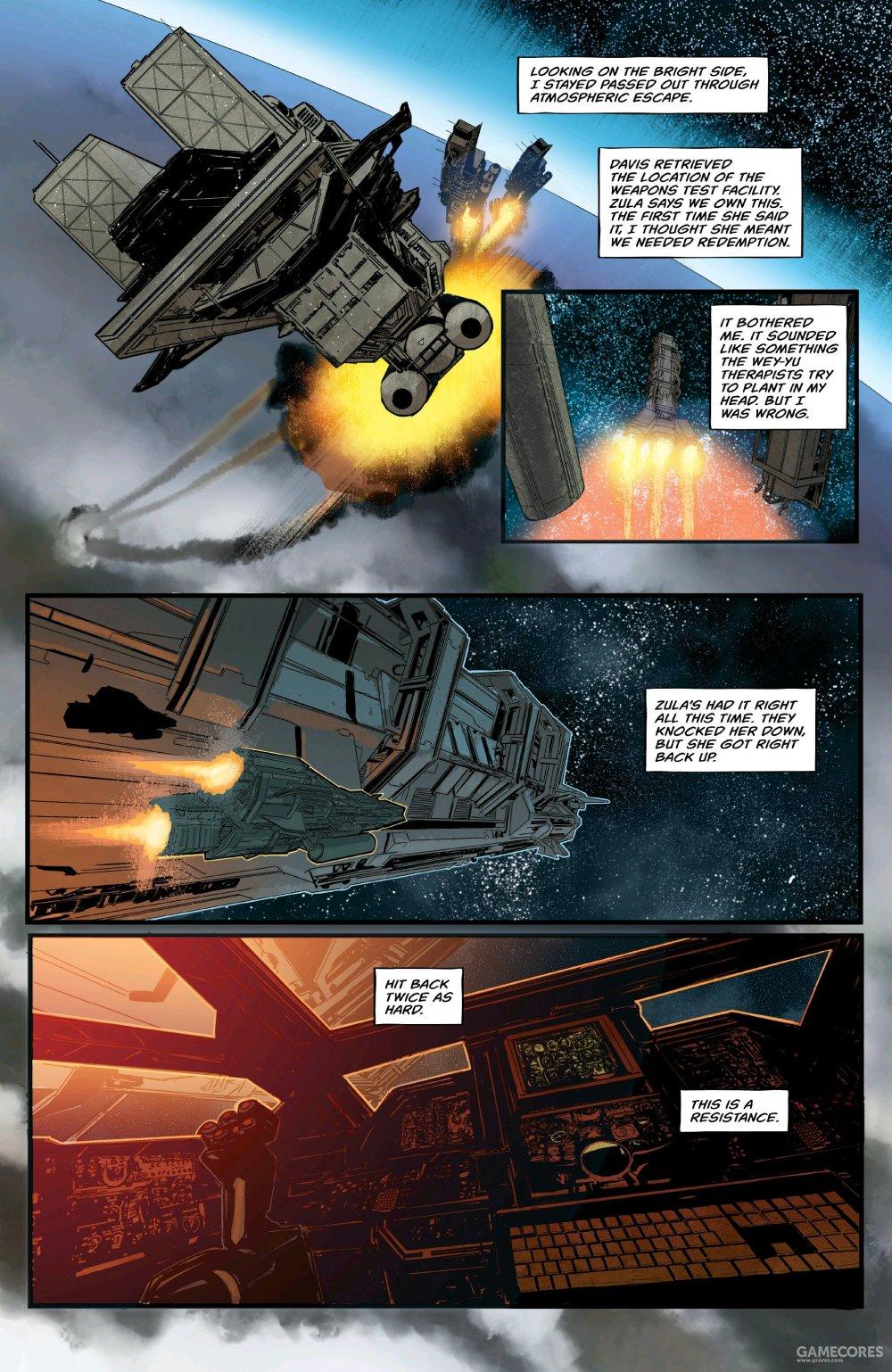 """""""天神""""号在殖民船巨大船体的掩护下离开地球"""