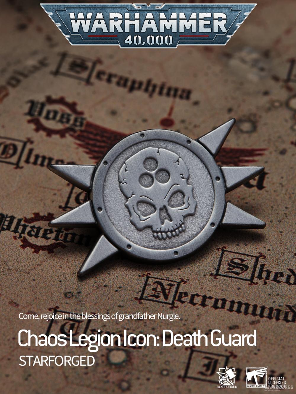 死亡守卫胸针