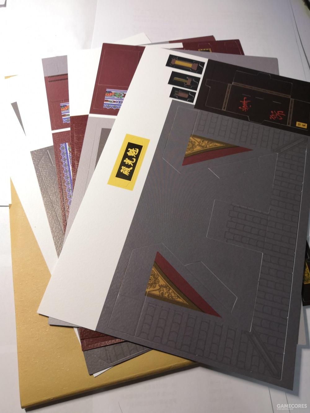 游戏提供的纸模