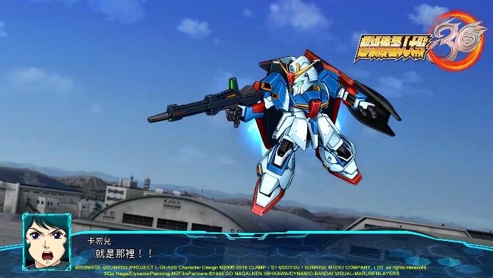 《超级机器人大战30》将于年内发售,《七龙珠Z 卡卡洛特+ 新觉醒篇》将于9月22日发售