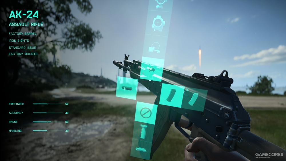 AK-24