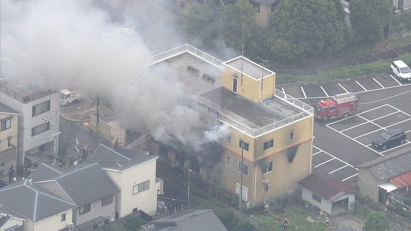 【更新】警方确认,京都动画大火遇难人数已达34人