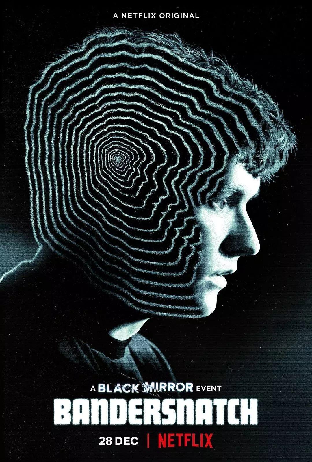 《黑鏡:潘達斯奈基》向我們展現了電影的未來?