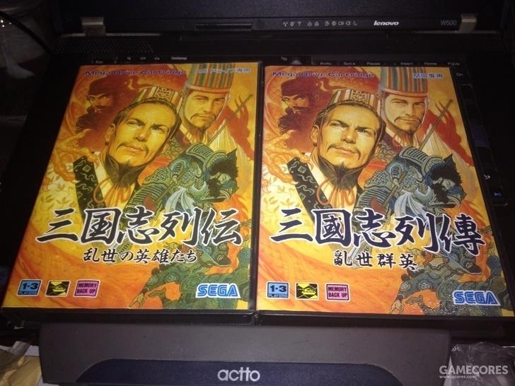 《三国志列传》日版卡带和港台中文正版卡带