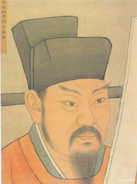 王安石像,他的新政总体来说是科学的,但是最终也加重了社会负担