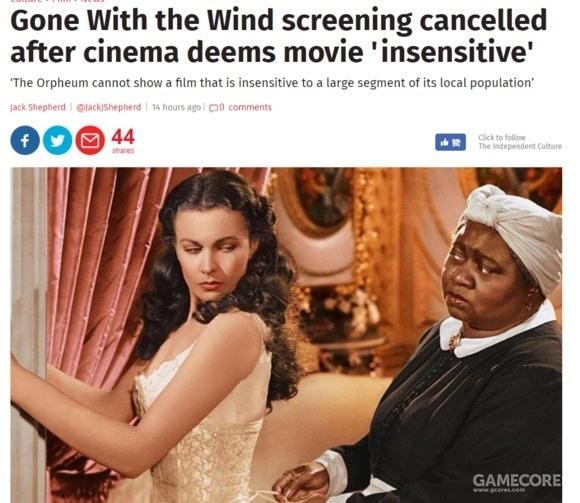 """在美国意识形态对立加剧的背景下,《乱世佳人》被指责内容涉种族歧视。老牌的奥芬大剧院(Orpheum Theatre)因此""""顺应民意"""",结束一年一度重映这部电影的传统,此举引起美国社会的激烈争论。"""