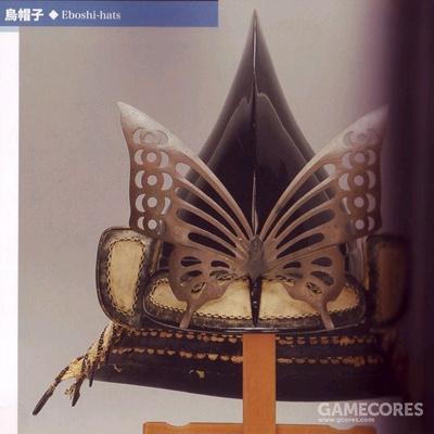 功名十字路里明智光秀戴的就是蝴蝶兜
