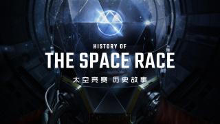 """讲讲美苏冷战时期""""太空竞赛""""的历史故事"""